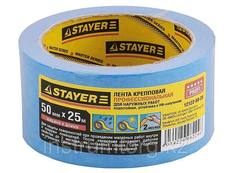 Лента STAYER малярная креповая