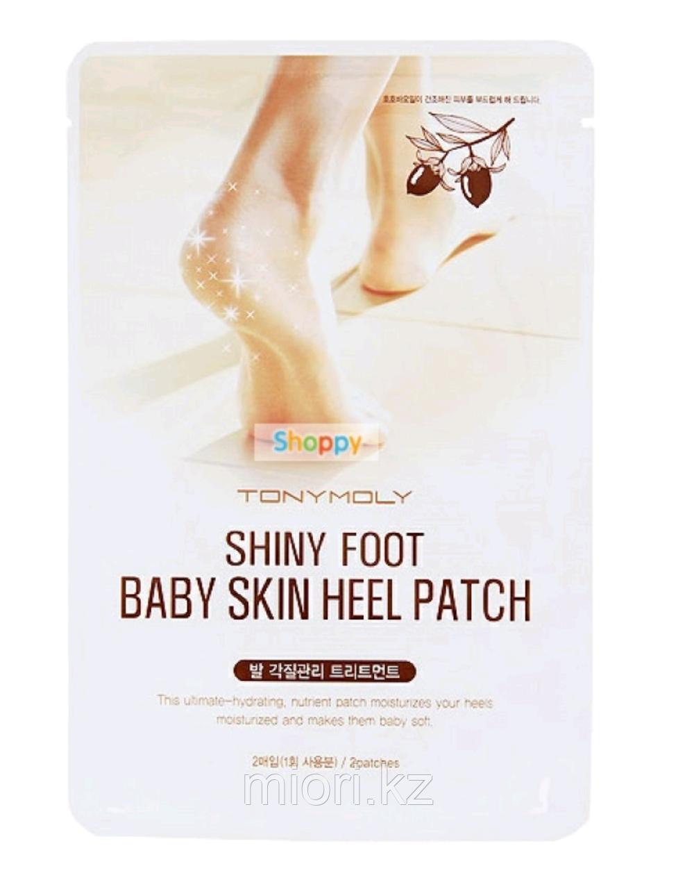 Пластырь для загрубевшей кожи пяток TonyMoly SHINY FOOT Baby Skin Heel Patch