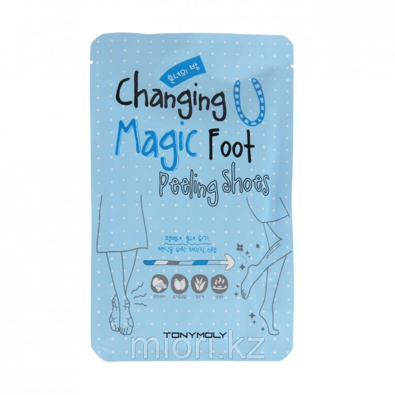 Пилинг для стоп Changing U Magic Foot Peeling Shoes