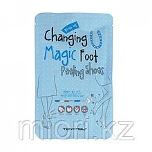Пилинг для стоп Changing U Magic Foot Peeling Shoes
