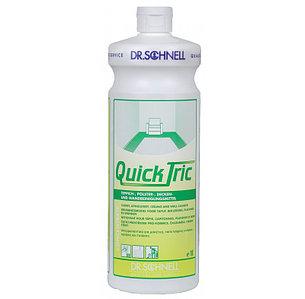 Quick Tric 10 литров