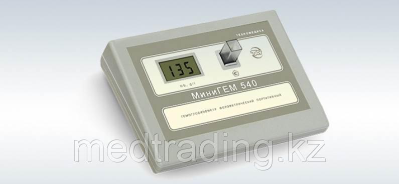 МиниГем АГФ-03/540 Гемоглобинометр портативный для измерения общего гемоглобина в крови