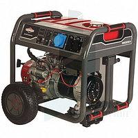Генератор бензиновый BRIGGS & STRATTON Elite 8500 EA