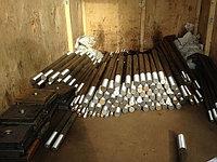 Фундаментные болты М18*350 мм, Тип 5,1, ГОСТ 24379.1-80 сталь Вст3пс2