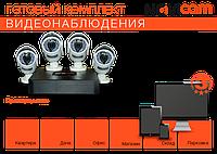 Готовый комплект аналогового видеонаблюдения для улицы