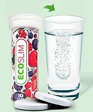 Растворимые конфеты лесные ягоды Eco Slim , фото 5