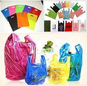 Пакеты, мешки для мусора