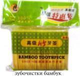 """Зубочистки """"зеленый бамбук"""""""