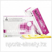 КАРТАЛАКС пептидный биорегулятор хрящевой ткани