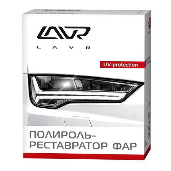 Полироль-реставратор фар LAVR, 20 мл