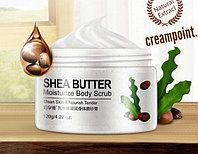 Увлажняющий скраб для тела «Bioaqua» с маслом Ши