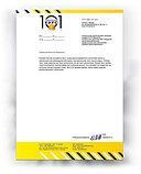 Фирменные бланки организации образцы, фото 2