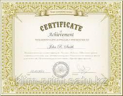 Печать сертификатов срочно в алматы