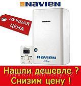 Navien ACE
