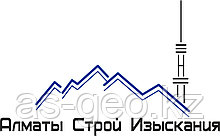 Где заказать топосъемку в Алматы