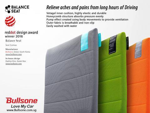 Переносная подушка для сидения (Balance seat), фото 2