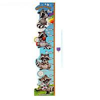 """Ростомер фигурный с передвижным элементом на магните """"Выше всех"""", 150 см, фото 1"""