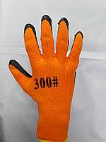 """Перчатки """"300#"""""""