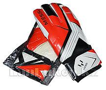 Перчатки вратарские футбольные (красные)