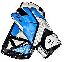 Перчатки вратарские футбольные (синие)