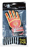Перчатки вратарские футбольные