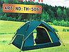 Палатка туристическая TUOHAI 5061