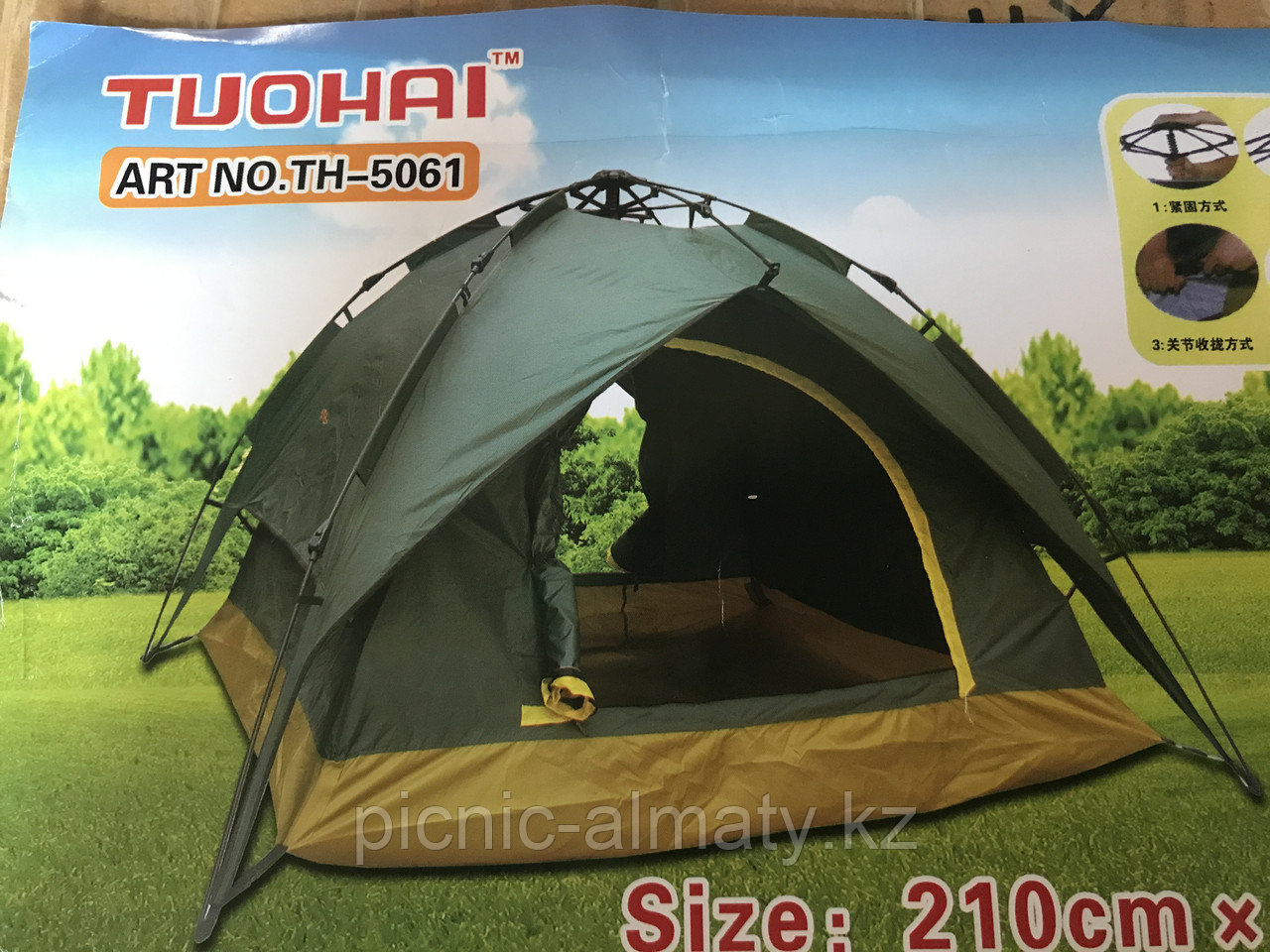 Палатка туристическая TUOHAI 5061 - фото 3