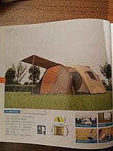 Супер 4-х местная палатка Mimir 1036 + огромная прихожая
