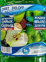 Жидкое мыло CHISTODELOFF 5 л