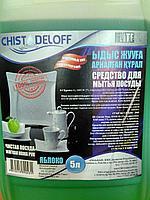 Средство для мытья посуды CHISTODELOFF Elite 5 л.