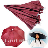 Зонт шляпа на голову (красный)