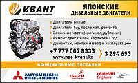 Ремонт дизельных двигателей Isuzu, Алматы