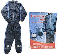 Костюм сауна для похудения Exercise Suit