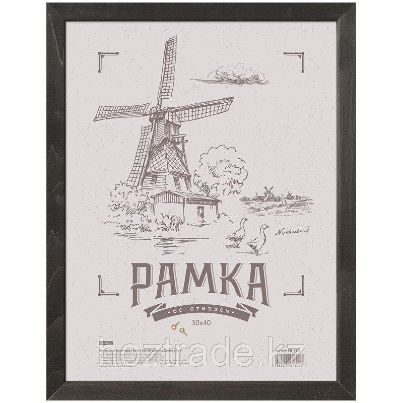 Рамка деревянная размер 21х30 формат А4 , цвет черный