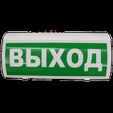 Оповещатель пожарный световой адресный радиоканальный «ВОСХОД-Р 12В», фото 2