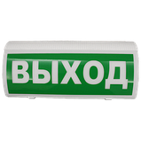 ВОСХОД-Р 12В, Оповещатель пожарный световой адресный радиоканальный, фото 2