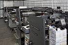 Ламинатор AUTOBOND Edgemaster 76 E, фото 4