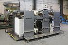 Ламинатор AUTOBOND Mini 105 TH с высокостапельным самонакладом, фото 2