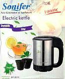 Электрический чайник - кружка Proliss, фото 3