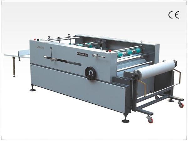 Guangming LMFQ-900 - автоматическая машина для отделения листов