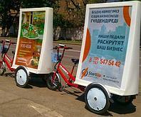 Рекламный электрический велосипед