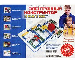 """Знаток Электронный конструктор """"320 схем"""""""