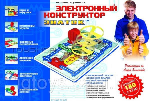 Электронный конструктор Знаток 180 схем, Алматы