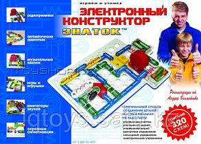 Электронный конструктор Знаток 320 схем, Алматы