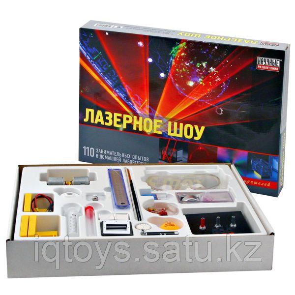 Лазерное шоу - развивающий набор для детей - купить в Алматы