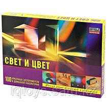 Свет и цвет - развивающий набор для школьников от 7 до 15 лет -