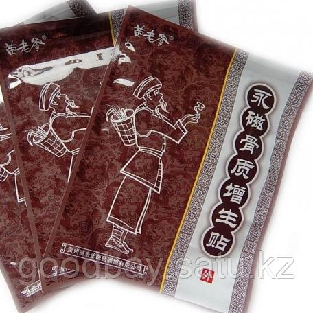 Китайский пластырь Hyperosteogeny от «косточки» на ноге, фото 2