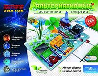 Электронный конструктор Альтернативные источники энергии, Алматы