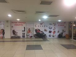 Открытие фирменного магазина Casada/Sincerity!