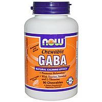 Now Foods, GABA ГАБА, с натуральным апельсиновым вкусом, 90 жевательных таблеток.